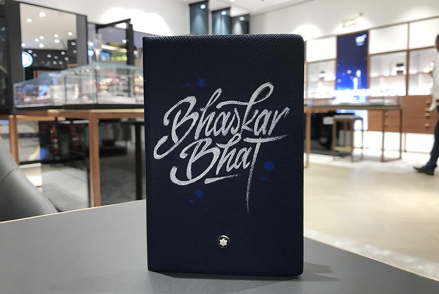 calligraphie, inde, boutique, chennai