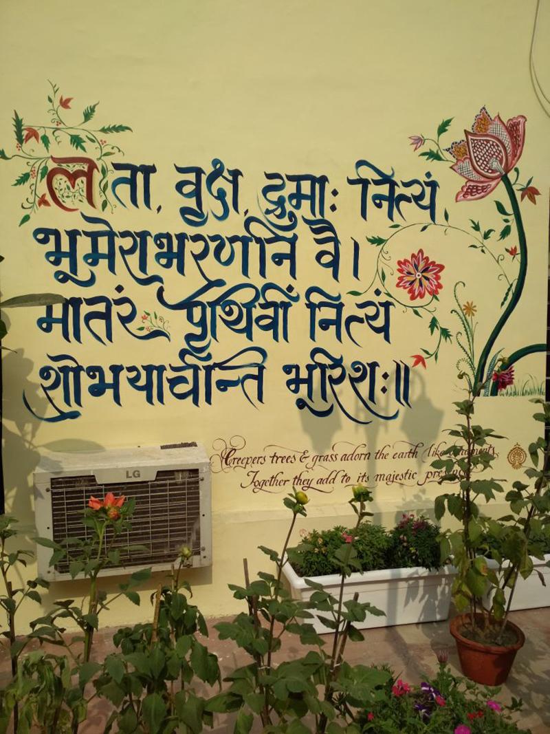 fresque, murale,indienne, peinture, sur un mur
