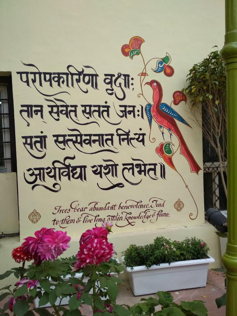 inde, fresque murale, décoration, peinture, calligraphie
