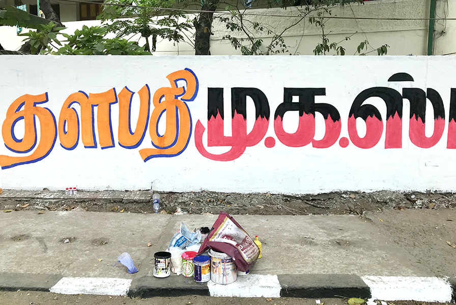 Fresque graffiti, lettering, rue, chennai, India