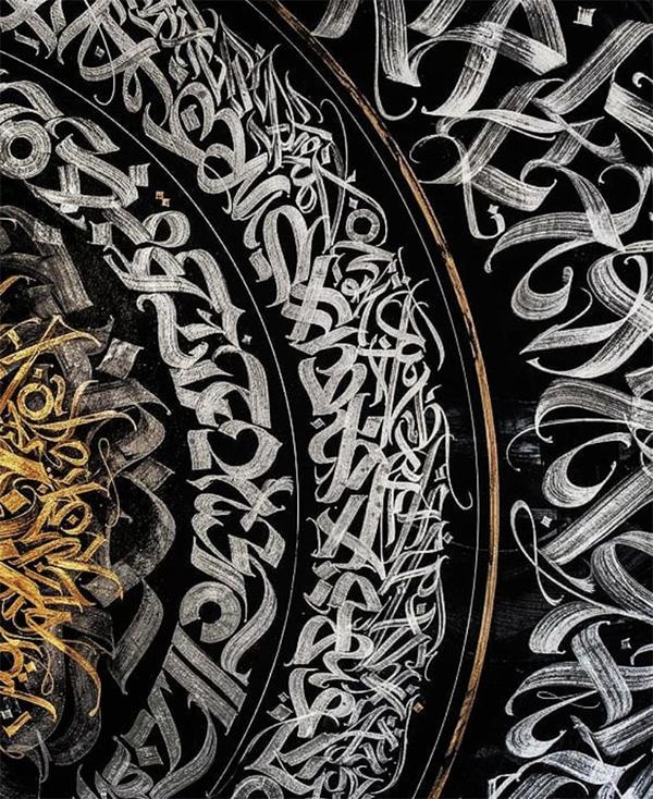 calligraphie, typographie, arabe, orientale, abstraite.