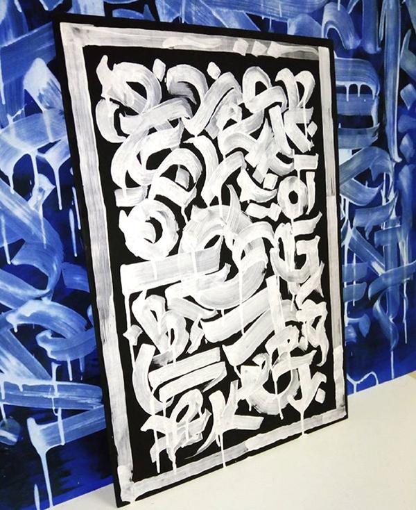 street, calligraphie, urbaine, art, abstraite