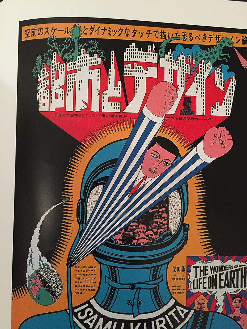 artiste japonais, polo art, couleurs