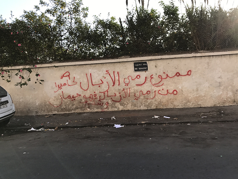 tags, arabe, derby, Casablanca