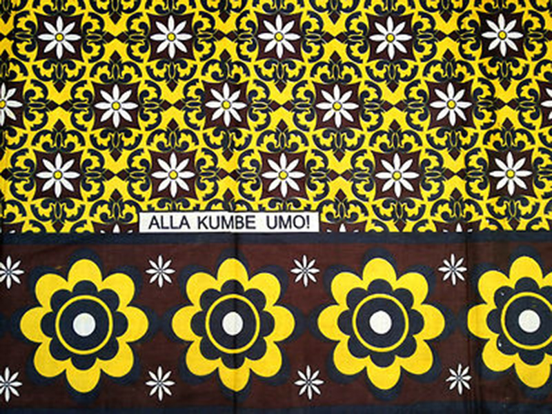 Motifs géométrie floraux, marron et jaunes