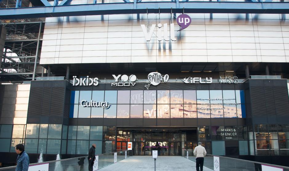 Nouveau centre commercial vill'Up porte de la Villette, cité des Sciences