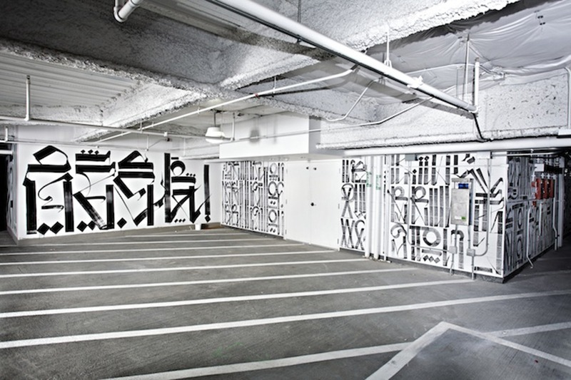 Retna, décoration, street art, Graffiti, parking, habillage