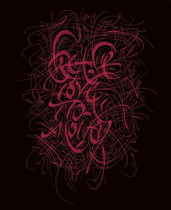 calligraphie, dynamique, moderne, abstraite, lettering