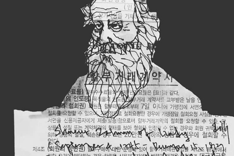 Portrait, typographie, asiatique, art