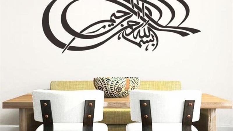 calligraphie, arabe, orientale,sticker, noir et blanc