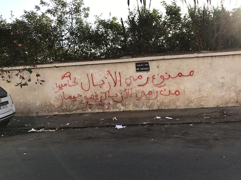 tags, arabe, derby, Casablanca